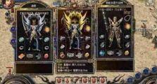 1.95神龙终极里游戏max寒冰弑神特殊装备分享