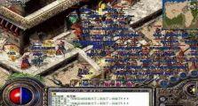zhaoSF网中游戏达人谈升级装备的方法