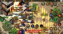 1.76四区•玛法超级1.76复古传奇毁灭版中推土机,横扫千军如卷席
