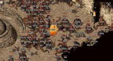超变传奇单职业的全面解析游戏当中的赤血龙域
