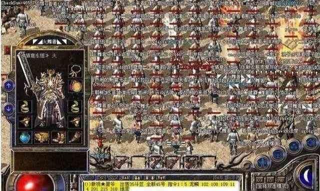 玛法sf999.com里野史装备篇•血饮(八)