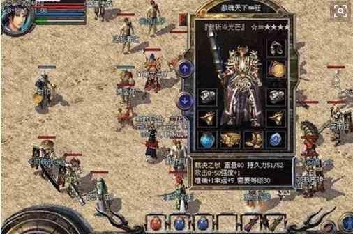 zhaosf.com里游戏初期怎样快速打死BOSS
