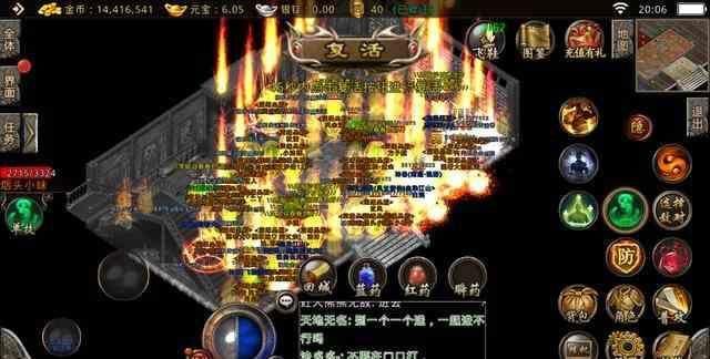 新开超变传奇里游戏里面的紫虚上人在什么地图?