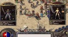 haosf里战士通过与道士战斗提高操作技术