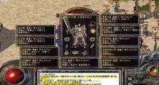 一个zhaosf网站里玩家的完美逆袭