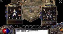 zhaosf网站里游戏如何把项链提升幸运九?