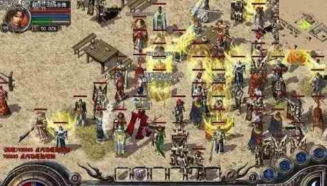 给合击版本中业余玩家们玩新区的方法 合击版本 第1张