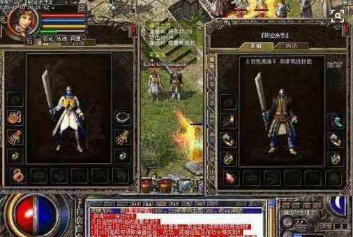 合击版本的游戏时装隐孤村神甲在哪里爆出? 合击版本 第1张